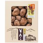 九州産天日処理どんこ椎茸ATF-50 進物 贈り物 おしゃれ 食品 乾物 干ししいたけ 御祝 プレゼント apide4274-075