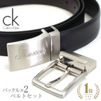ベルト メンズ ブランド カルバンクライン Calvin Klein メンズ 本革 レザー ベルトセット ギフトセット リバーシブル フリーサイズ CK ビジネス ロゴ ck29