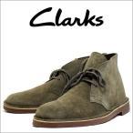 クラークス 靴 デザート ブーツ カジュアル チャッカ ブーツ スエード ブランド レザー 本革 オリーブ Clarks メンズ ブランド 26033976