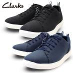 [クーポン対象]クラークス Clarks スニーカー メンズ ブランド 紳士靴 カジュアルシューズ Step Verve Lo ブラック 26133107 26133305