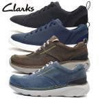 クラークス Clarks スニーカー メンズ ブランド 紳士靴 カジュアルシューズ チャートン スポーツ ネイビー ブラック 男性 歩きやすい 楽 疲れにくい