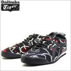 オニツカタイガー Onitsuka Tiger  靴 復刻版 スニーカー 限定 シューズ メキシコ アシックス メンズ ブラック ブランド d5b1q9090