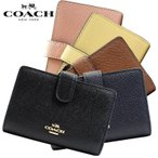 コーチ COACH 財布 折財布 二つ折り財布 レザー ミデ
