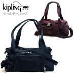 キプリング kipling バッグ トートバッグ ショルダーバッグ 2way レディース 斜めがけ OCIR 軽い 旅行 KI2739 ブランド