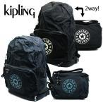 キプリング kipling バッグ ショルダーバッグ 斜めがけ 軽い レディース ブランド K15371 AMIEL カラバリ