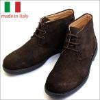 イタリア製 メンズ 靴 ブーツ シューズ スエード レザー レースアップ デザートブーツ チャッカブーツ ダークブラウン 紳士靴 革靴