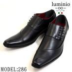 鞋子 - ビジネスシューズ 紳士靴 靴 PUレザー 革靴 メンズ シューズ 仕事 就活 イタリアンデザイン ロングノーズ luminio ルミニーオ luminio 286 セール