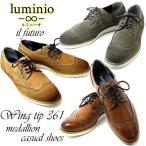 シューズ メンズ カジュアル 靴 ルミニーオ luminio ウイングチップ メダリオン ローファー ビット コイン タッセル 361