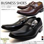 GUCCI - ビジネスシューズ 3E ランキング メンズ   ビット 紳士靴 靴 イタリアンデザイン ルミニーオ luminio 3877セール