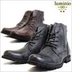 ブーツ メンズ ワークブーツ ルミニーオ luminio ジップアップ デザートブーツ チャッカブーツ ブルーム加工 シューズ メンズ カジュアル 紳士靴 700