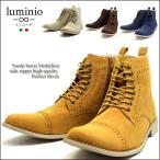 ブーツ メンズ ルミニーオ luminio 靴 レースアップ スウェード デザートブーツ ショートブーツ メンズ カジュアル 紳士靴 6323