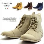 ブーツ メンズ 靴 デザートブーツ チャッカブーツ ルミニーオ luminio 8ホール レースアップ ジップアップ メンズ カジュアル 紳士靴 6323