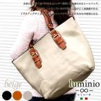 手提包 - luminio ルミニーオ トートバッグ 2way 斜めがけショルダー PUレザー ブランド 人気 ランキング 001