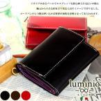 luminio ルミニーオ 三つ折り財布 コードバン ホースハイド 馬革 薄い チビ セカンド 人気 ランキング メンズ ブランド 711