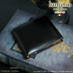 財布 メンズ 二つ折り財布 本革 luminio ルミニーオ コードバン ホースハイド 馬革 1016
