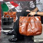 古董 - メンズ トートバッグ トート バッグ メンズ レザー 本革 鞄 ルミニーオ luminio ビジネスバッグ lumi1001