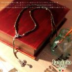 luminio ルミニーオ ロザリオ ネックレス ヘマタイト シルバー925 ブランド アクセサリー 人気 ランキング 124