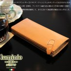luminio ルミニーオ 長財布 イタリアンレザー 牛革 L字ラウンドファスナー 8001