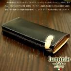luminio ルミニーオ 長財布 イタリアンレザー 牛革 L字ラウンドファスナー ブラック 8001