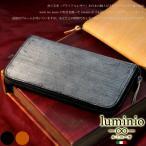 luminio ルミニーオ 長財布 牛革 札入れ 日本製 ブライドルレザー ラウンドファスナー 人気 ランキング ブランド 9001