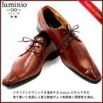ビジネスシューズ メンズ 靴 イタリアンクラシコ ルミニーオ luminio 715 セール 紳士靴 2016 秋冬 新作