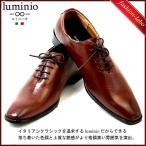 ビジネスシューズ メンズ 靴 イタリアンクラシコ ルミニーオ luminio 716 紳士靴 セール 2016 秋冬 新作