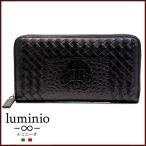 luminio ルミニーオ イントレチャート クロコダイル型押し 長財布 牛革 ラウンドファスナー ブランド メンズ レディース 7712