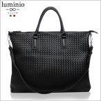 メンズ バッグ 本革トートバッグ 2way ビジネスバッグ イントレチャート luminio ルミニーオ ブラック ブランド 人気 ランキング 002 セール