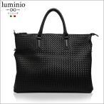 ビジネスバッグ メンズ バッグ トートバッグ 本革 2way ビジネスバッグ イントレチャート ブラック ブランド luminio ルミニーオ 002