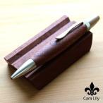 杢杢工房 パトリオット ボールペン 胡桃 クルミ ウォールナット ペン 日本製 木製 職人 手作り 15203