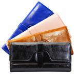 財布 レディース 財布 長財布 2色 メンズ 男女兼用 特価売り切り セール