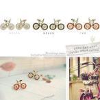 自転車 バイク 小さな自転車 女性用 ホワイト ブラック レッド 白 黒 赤 ピアス レディース キャッチ イヤリング フープ ロング パーツ 片