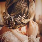 ヘッドドレス 髪飾り ヘアアクセサリー パール フォーマル ブライダル お呼ばれ ウェディング 和装 着物 レディース ヘッドアクセサリー  髪留め 振袖 結婚式