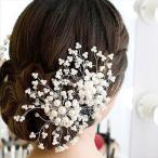髪飾り 花 フラワー ホワイト パール ティアラ ヘアアクセサリー レディース 櫛 コーム 髪留め ヘッドアクセ 着物 和装 袴 和装小物 和服 振袖