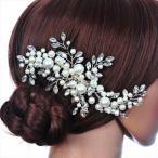 髪飾り 花 フラワー ホワイト パール クリスタル ヘア