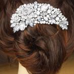 髪飾り 花 フラワー ホワイト ラインストーン ティアラ ヘアアクセサリー レディース 櫛 コーム 髪留め ヘッドアクセ 着物 和装 袴 和装小物