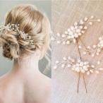 髪飾り フラワー 花 ホワイト パール かんざし ヘアア