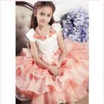 子供ドレス 子供 フォーマルドレス 子供 ドレス 発表会 キッズドレス フォーマル ドレス 子供ドレス 結婚式 入園 ドレス 子供 誕生日 子供ドレス ゴールド