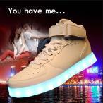激安 LEDスニーカー 光る靴 メンズ レディース LED シューズ 人気