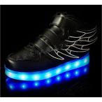 ショッピングスポーツ シューズ 激安スニーカー 発光靴  LED輝く  こども 子供 スポーツシューズ