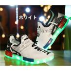 Yahoo!大安売り大魔王ファッションレディース ledスニーカー メンズ 光る靴 光るスニーカー 光る LED 2017 新作 スニーカー ダンスシューズ