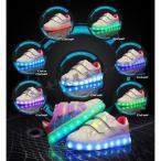 2017 新作 LEDスニーカー ダンスシューズ ヒップホップ 子供 光る靴 メンズ レディース 激安 キッズ 光る靴 LED シューズ 光る靴 こども