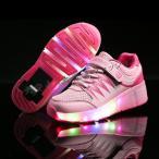 ショッピングローラーシューズ ローラーシューズ LED靴 光る キッズ フラッシュ ローラー 光る靴 子ども ローラーシューズ LEDスニーカー