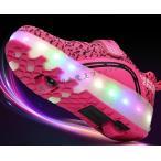 ショッピングローラーシューズ 光る ローラーシューズ LED靴  キッズ フラッシュ ローラー 光る靴 子ども ローラーシューズ LEDスニーカー