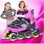 インラインスケート 子供 ジュニア用 ローラーブレード ローラーシューズ セット付属 ウィールが光る LED靴 光る  キッズ  子ども