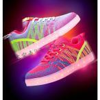 刺繍 光る靴 レディース ledスニーカー 学生 光るスニーカー 光る LED 2017 新作 スニーカー ダンスシューズ