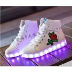 光る靴 刺繍 レディース ledスニーカー 学生 光るスニーカー 光る LED 2017 新作 スニーカー ダンスシューズ