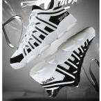 ショッピングスポーツ シューズ バスケットボールシューズ メンズ インソール スニーカー レディース 黒 白 バスケットボール シューズ スポーツシューズ ランニングシューズ 靴