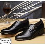 ショッピングラバーシューズ レザーシューズメンズビジネスシューズ安いウォーキングビジネスシューズローファーメンズエナメル靴紳士靴防水メンズ