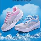 ショッピングウオーキングシューズ 超人気 靴 スニーカー レディース 靴 ランニング シューズ レディーススニーカー  ウオーキングシューズ